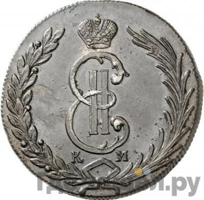 Аверс 10 копеек 1775 года КМ Сибирская монета