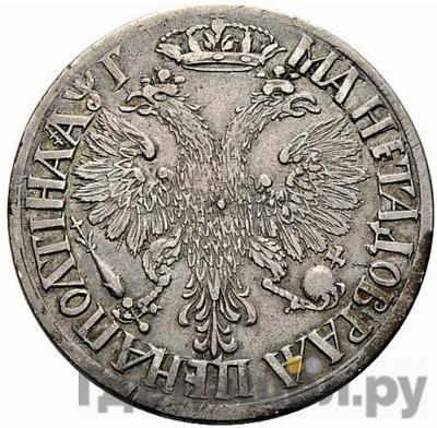 Реверс Полтина 1703 года