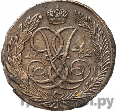 Аверс 5 копеек 1762 года