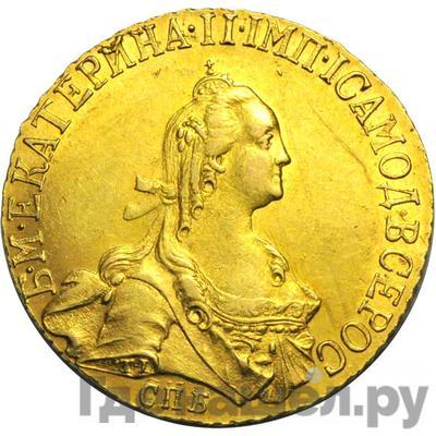 Аверс 5 рублей 1773 года СПБ