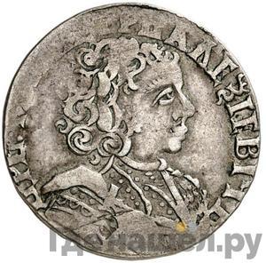 Аверс Шестак 1707 года  Для Речи Посполитой
