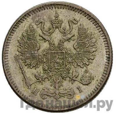 10 копеек 1872 года СПБ НI