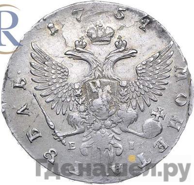 Реверс 1 рубль 1754 года ММД ЕI   Корона малая