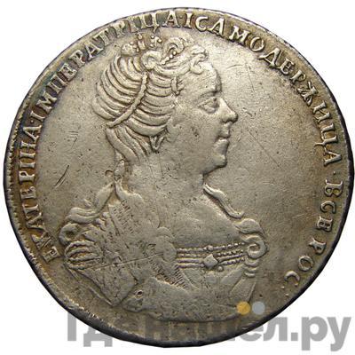 Аверс Полтина 1727 года СПБ Петербургский тип, портрет вправо