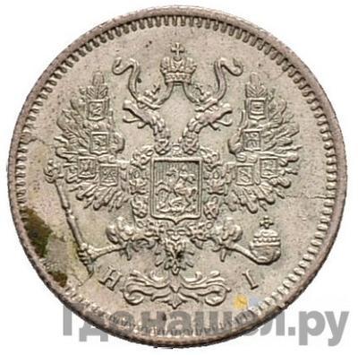 Реверс 10 копеек 1868 года СПБ НI