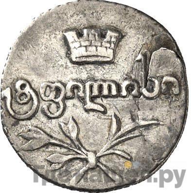 Аверс Полуабаз 1824 года АК Для Грузии