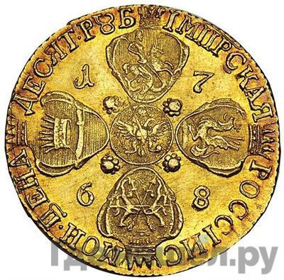 Реверс 10 рублей 1768 года СПБ
