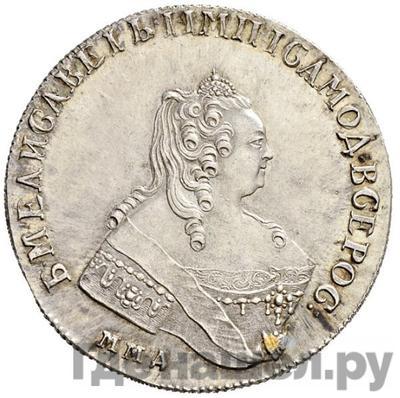 Аверс 1 рубль 1744 года ММД