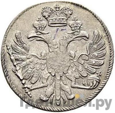 Реверс 5 копеек 1713 года
