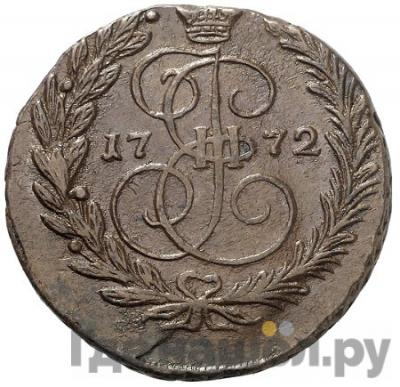 Аверс 2 копейки 1772 года ЕМ