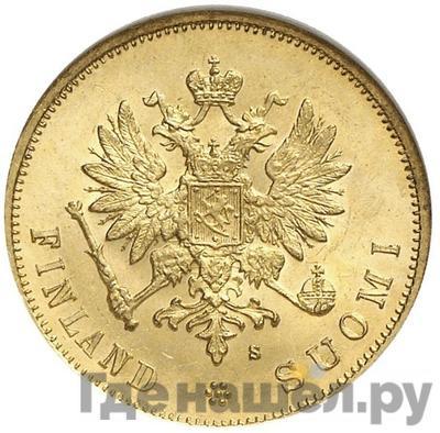 Реверс 10 марок 1881 года S Для Финляндии
