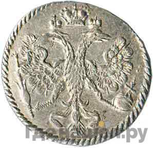 Реверс 1 копейка 1713 года