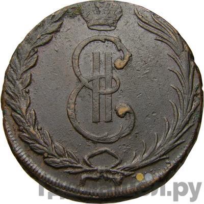 Аверс 10 копеек 1767 года  Сибирская монета