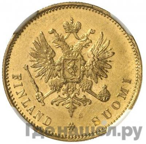 Реверс 20 марок 1913 года S Для Финляндии