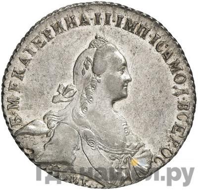 Аверс 1 рубль 1771 года СПБ TI ЯЧ