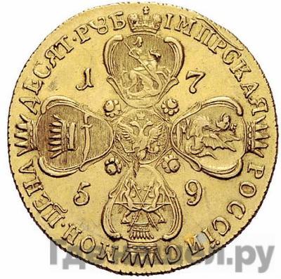 Реверс 10 рублей 1759 года СПБ