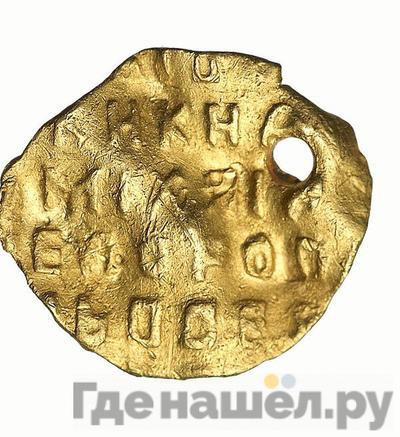 Аверс Копейка 1613 года . - 1645 Михаил Федорович
