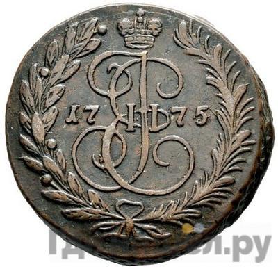 Аверс 2 копейки 1775 года ЕМ