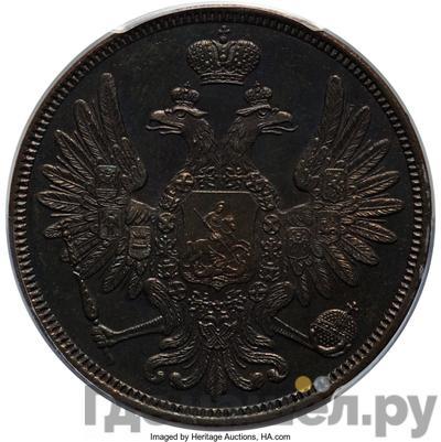 Реверс 5 копеек 1851 года ВМ