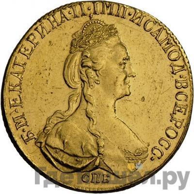 Аверс 10 рублей 1781 года СПБ