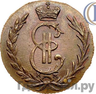 Аверс Денга 1769 года КМ Сибирская монета   Новодел