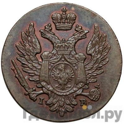 1 грош 1815 года IВ Для Польши Хвост орла длиннее  Новодел