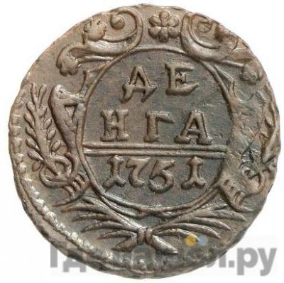 Аверс Денга 1751 года