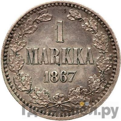 1 марка 1867 года S Для Финляндии