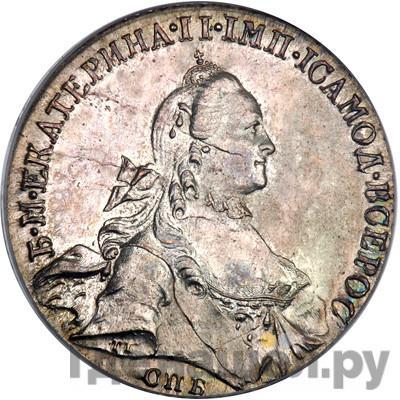 Аверс 1 рубль 1763 года СПБ TI НК