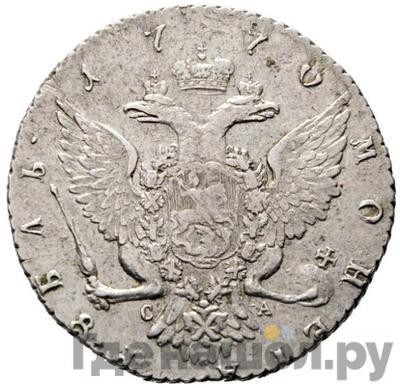 Реверс 1 рубль 1770 года СПБ TI СА