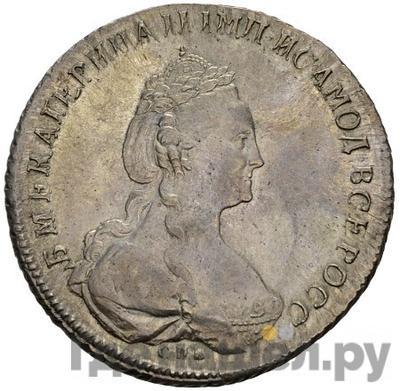 Аверс 1 рубль 1781 года СПБ ИЗ
