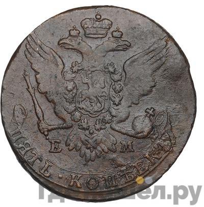 Реверс 5 копеек 1763 года ЕМ