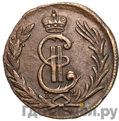 Аверс 1 копейка 1779 года КМ Сибирская монета