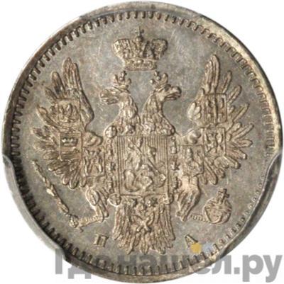 Реверс 5 копеек 1851 года СПБ ПА