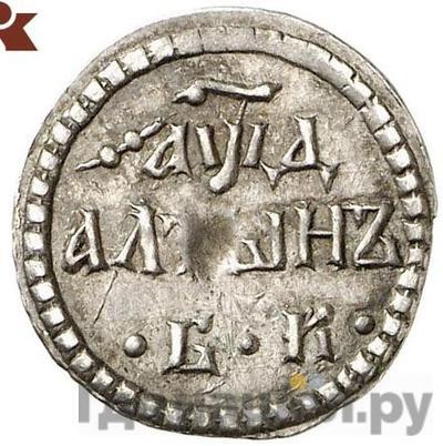 Аверс Алтынник 1704 года БК Алтын