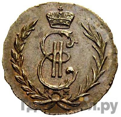 Аверс Денга 1773 года КМ Сибирская монета