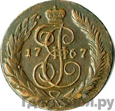 Аверс 5 копеек 1767 года СМ