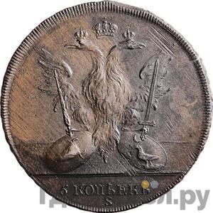 Аверс 5 копеек 1771 года S Пробные Для Молдовы