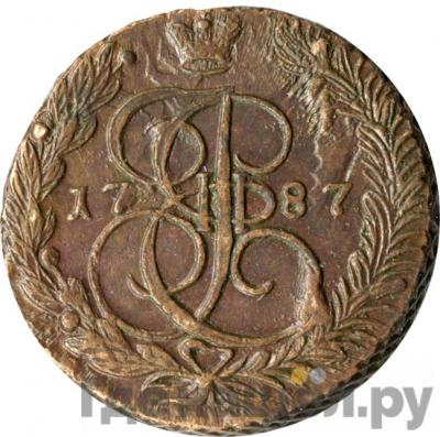 Аверс 5 копеек 1787 года ЕМ