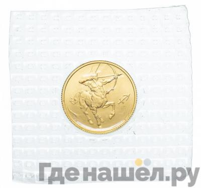 Аверс 25 рублей 2002 года СПМД