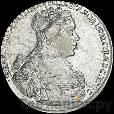 Аверс 1 рубль 1727 года СПБ Петербургский тип, портрет вправо Портрет с короткой шеей