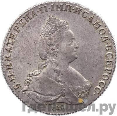 Аверс 1 рубль 1786 года СПБ ЯА