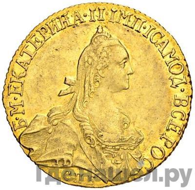 Аверс 5 рублей 1770 года СПБ
