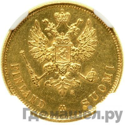 10 марок 1878 года S Для Финляндии