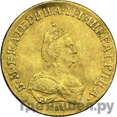 Аверс Червонец 1796 года СПБ TI