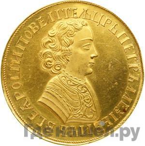 Аверс 1 рубль 1705 года