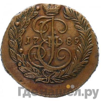 Аверс 2 копейки 1789 года ЕМ