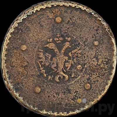 Реверс 5 копеек 1726 года МД