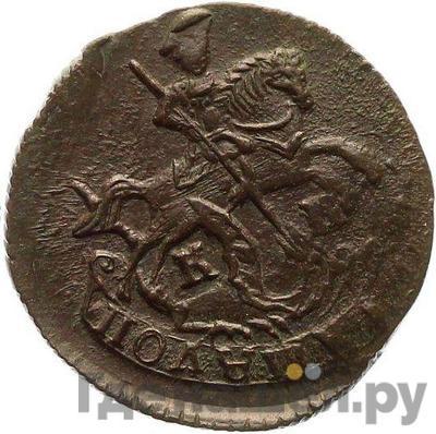 Реверс Полушка 1786 года КМ