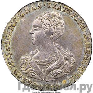 Аверс Полтина 1726 года  Московский тип, портрет влево
